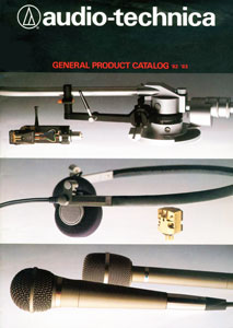 Audio Technica Products 1982-1983