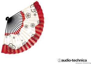 Audio Technica Products 2011-2012