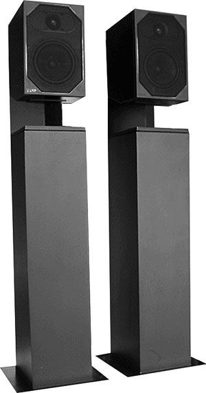 Bowers and Wilkins CM2