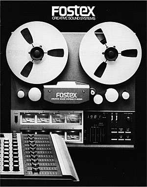 Fostex Creative Sound Systems