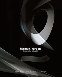 Harman Kardon Home Car Multimedia 2007-2008