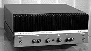 Harman Kardon Citation 12