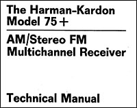 Harman Kardon 75 Plus