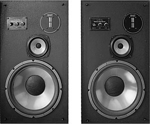 Infinity Reference Studio Monitor