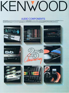 Kenwood Audio Components 1986
