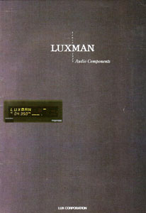 Luxman Audio Components 1996