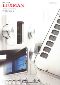 Luxman Audio Components 2007