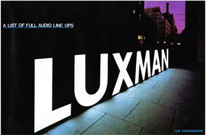 Luxman Products
