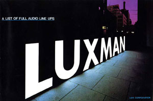 Luxman Products 1978