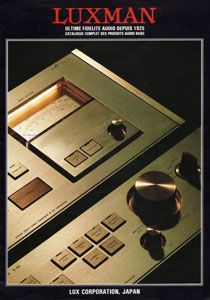 Luxman Products 1984-1985