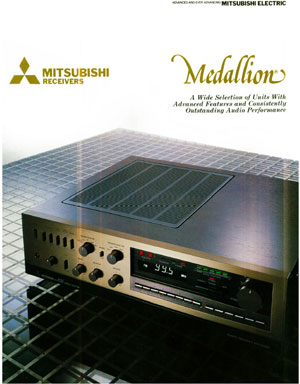 Mitsubishi Medallion Receivers