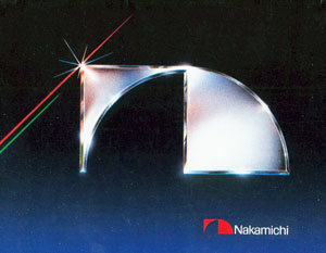 Nakamichi Products 1987