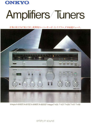 Onkyo Amplifiers and Tuners