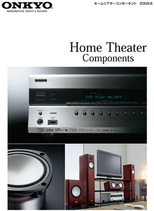 Onkyo Home Theater Components