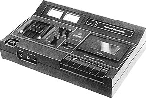 Panasonic RS-600US