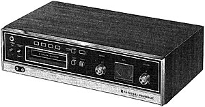 Panasonic RS-806US