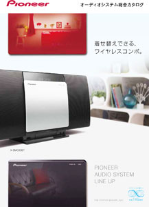 Pioneer Audio System Line Up 2013