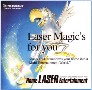Pioneer Home Laser Entertainment