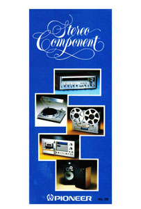 Pioneer Stereo Components 1980