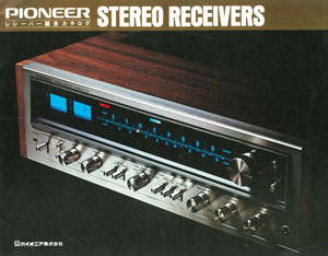 Pioneer Stereo Receivers 1974