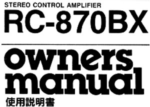 Rotel RC-870