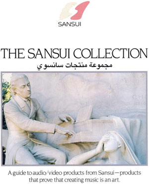 Sansui Collection