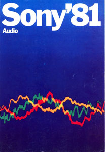 Sony Audio 1981