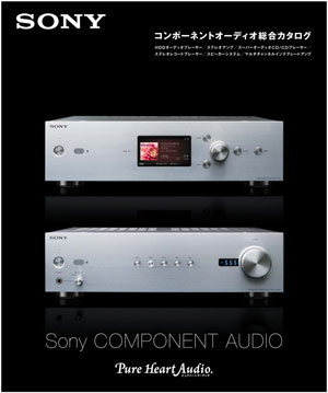 Sony Component Audio