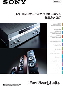 Sony Component Audio 2008