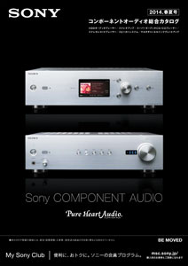 Sony Component Audio 2014
