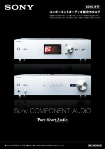 Sony Component Audio 2015