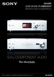 Sony Component Audio 2016