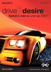 Sony Drive and Desire 2007