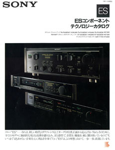 Sony ES Components 1987