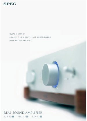 SPEC Real Sound Amplifier