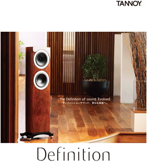 Tannoy Definition Series