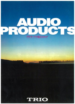 Kenwood Audio Products