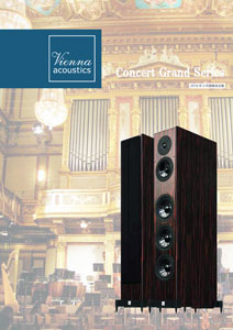 Vienna Acoustics Concert Grand Series 2015