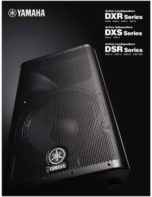 Yamaha dxr dxs dsr series product catalogue hifi engine for Yamaha dxr series