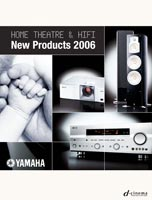 Yamaha Home Theater and HiFi 2006