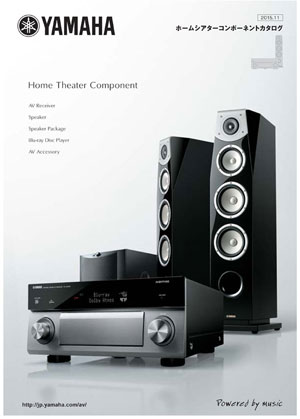 Yamaha Home Theater Components