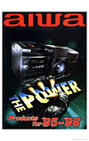 aiwa the power cover