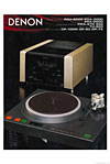 denon products 1981 cover