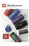 jbl active speakers cover