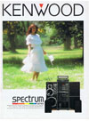 Kenwood Spectrum Series