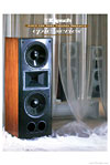 klipsch epic series cover