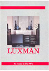 Luxman At Home In The 90s