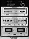 Marantz Amplifiers and Tuners