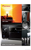 pioneer home av products line up cover