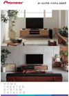 Pioneer Home Theater Systems
